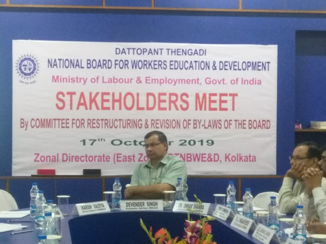 Shri Devender Singh, Economic Advisor addressing the Stakeholder Meet held on 17th October, 2019 at Kolkata